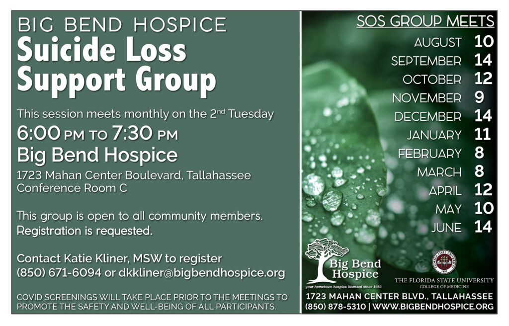 suicide loss support group dates 2021
